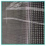 Banderole-Bâche-microperforé-PVC